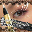 Two or more generations.! 1 pieces 4 pieces bonus ♪ topic abuzz! celebrity magic of Eyelash hair essence! Eyelashes – just big eyes patchy! first power UP! get a dedicated professional matsuge essence of the beauty industry! Dress up rush