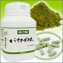Instant buzz Euglena (Euglena, Midori rather) supplement of Tokyo birth taking bath バイオザイム (extender version)