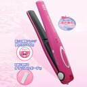 Straight curl hair straighteners Cordless rechargeable エアークレイツ air x creates air X creates air × クレイツイオンフリーメイク iron Cordless BB-03