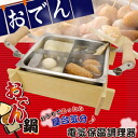 "Cold electric heat cooker ""Oden pans' piping hot in stalls Oden! As well as oden, tofu or hot sake warm too! Household electrical Oden pots electric thermal insulation cooking instrument XJ-6K200"