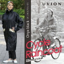 [UVION cycle rain coat]