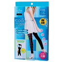 More than five cod's! one in nine bonus! around the hip cool ringtone pressure leggings of the open type.
