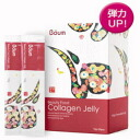 Two or more generations.! 1 piece 5 pieces bonus ♪ in beauty powerhouse Korea popular ♪ boasts the world's highest quality in produced by the former State-run Korea ginseng Corporation a strict management regime ♪ boumbeautifoodcollagen jelly