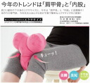 "Mr. expert Imamura and maker of the making of one discount ♪ body are joint development with five collect on delivery more than three body care! Simple exercise to support beautiful leg, beautiful buttocks by exercise of the large up-and-coming ""inside of the thigh"" now! Beautiful leg, beautiful buttocks, stomach is refreshing!"