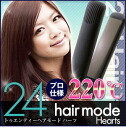 [24 hair fashion Hertz]