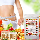 Enzyme drink three or more cod! 1 piece 5 pieces bonus. enzyme x lactic acid bacteria x express diet in Coenzyme! Enzyme x lactic acid bacteria x coenzymes 3 power ♪ enzyme drink enzyme enzymes beverage body make enzyme diet