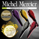 [Michelle Shie Mel professional brush]
