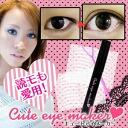 [cute eye maker( cute eye maker] 】