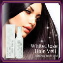 Concentration repair x hairdressing beauty hair extract of the hair that one discount ♪ ached with five collect on delivery more than three frizzy hair revision grade! Damage hair repair hairdressing hair care white rose hair veil