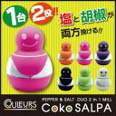 Topic 1-2 useful pepper & salt mill on TV! Can be used without taking the place from the pepper and salt into both ♪ Coko SALPA ( ココソルパ ) 2 in1MILL
