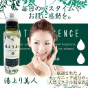 An expert of the hot spring feeling ♪ beauty is supervision cooperation of the seriousness at home! The ♪ bath towel beautiful woman ゆあがりびじん bath towel beautiful woman that 38 kinds of natural minerals and organic hot spring ingredient reproduce a natural hot spring at home