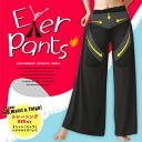 Load function girdle built-in exercise health movement practice certified Umeda Kowloon City's development everyday wear, yoga wear is featured Gaucho pants PANTS EXER expands