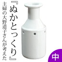 It is graduated by rice bran draining water device gooey salted rice-bran paste! Ono device rice bran draining water device rice bran sake bottle of soaked in the ♪ rice bran sake bottle rice bran draining water device salted rice-bran paste rice bran appliance housewife that professional rice bran pickles are made in the beginners