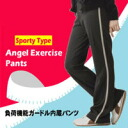 Load function girdle built-in exercise health movement practice certified Umeda Kowloon City's development expands sporty type Angel EXA size pants's