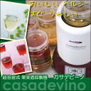 ★ recipe book with the power of ultrasonic with homemade drinks can in just one day! Ultrasonic fruits drink instant instrument カサデビーノ FW-300