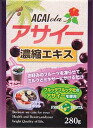 [280 g of acai concentration extract]