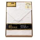 [Silk Club silk mixed fluff cloth (silk and collagen processing 50 percent co-firing) KC-8]