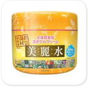 [Modem natural water cream 50 beautiful water]