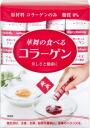 [Collagen eat Mai WAH (hog-derived)1.5g × 30] eat collagen Hua Mai collagen collagen powder collagen powder eat Mai Wah collagen