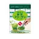Green tea collagen eat [Wah collagen eat Mai tea 1.5 g x 30] collagen Mai collagen collagen powder collagen powder EGCG green tea China eat Mai Wah