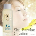 The beauty lotion ♪ Shu Fabien C lotion which is recommended on the skin which caught the lotion ultraviolet rays damage that the C lotion combined the vitamin C derivative of the absorbing form