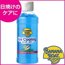 [banana boat ice cooling gel (barrel) 180 ml]