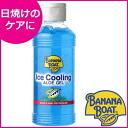 [Banana ice cooling gel (barrel) 180 ml]