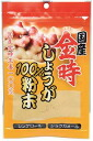 Domestic gold ginger 100% powder 70 g