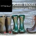 Rain boots rainy rainy rain boots boots Mable in boots mabworldrain boots mabu world