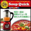 [Quick Soup soup quick azhs-04]