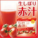 Tomato & enzyme W power diet ultimate! Enzyme diet enzyme drink enzyme drink raw aperture red juice diet drinks night squeezed tomato diet dieting drink enzyme and decent diet raw red juice