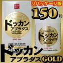 [abLada's GOLD(150 drop enters bang] 】
