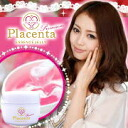 [50 g of pink jewel pure placenta premiums]