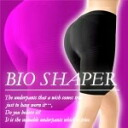 Diet inner two COD! 1 piece 5 pieces bonus ♪ sleep-time-only! Strong lower body spats was finally born! Contraction force with Gigi zei around the tummy and ass meat! Diet spats slim inner bioshaper