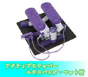 Steppers and twisting movement is made at the same time effective ♪ diet exercise exercise equipment diet apparatus active stepper