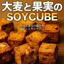[Soicube 800 g (200 g x 4pcs) of barley and fruits]