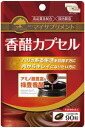 May supplement incense 醋 capsules, 90 tablets