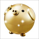 [Animal humidifier (S) HF-1413-GD Golden pig]