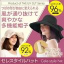 [Celestial Hat