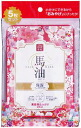 [Lishan horse oil face mask 5 pieces]