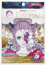 [10 piece set essence mask mask masquerade pink flower]