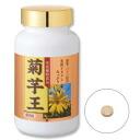 [Jerusalem artichoke King (kikuimoou) 300 mg × 465 grain]
