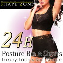 Three or more generations.! 1 piece 5 pieces bonus! in care of pelvic back beauty ♪ soft ringtones under pressure 24 hours comfortably support ♪ Sonny Skinner shape zone 24 H poster shorts