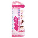 Translation and sale inventory disposition every day easily carbonate Este! Just add to skin care, shampoo, etc. always care and carbonate beauty Virgin up ♪ alovivi carbonate powder alovivi carbonate beauty powder
