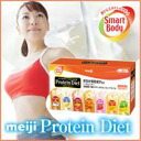 Two or more cod,! 1 piece 5 pieces bonus! replace the Meiji diet protein diet shake replacement diet Meiji diet protein diet mix Pack