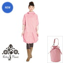 Even on a rainy day you want to spend smartly! During the rainy season makes fun raincoat ♪ rain rainy raincoat Kappa poncho Reina レイニーフラワーレイン coat ショートスリーブバルーン