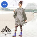 Even on a rainy day you want to spend smartly! During the rainy season makes fun raincoat ♪ rain rainy raincoat Kappa poncho Reina レイニーフラワーレイン coat poncho