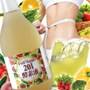 Enzyme diet at least two COD! 1 pieces 4 pieces bonus ♪ ultra concentrated enzymes extracted from 201 different vegetables and fruits! Enzyme beverage enzyme liquid enzyme drink enzyme diet full bedded full bed 201 enzyme solution