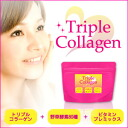 At least two cod's! 1 piece 5 pieces bonus! triple collagen powder collagen powder powdered collagen skin care supplements collagen