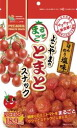 Day, cherry tomatoes whole snack ♪ delicious トマトチップス vacuum oil cut the process, original flavor and umami taste firmly! 18.9 Mg lycopene, 1 bag per